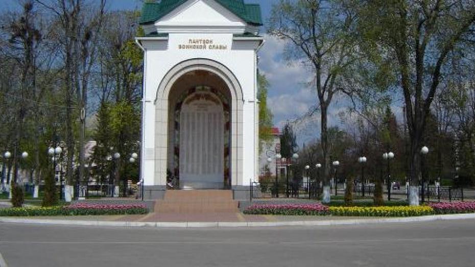 Место бывшего главы райадминистрации под Воронежем заняла его заместитель