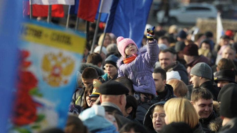 Воронежцев призвали поучаствовать во всенародной перекличке #мыЕдины на «стене признаний»