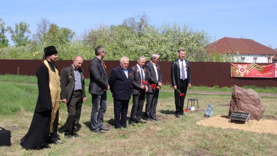 В хохольском селе заложили первый камень в основу будущего мемориального комплекса
