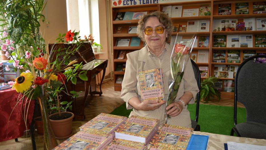 В Россоши презентовали книгу о районной библиотеке имени Алексея Прасолова