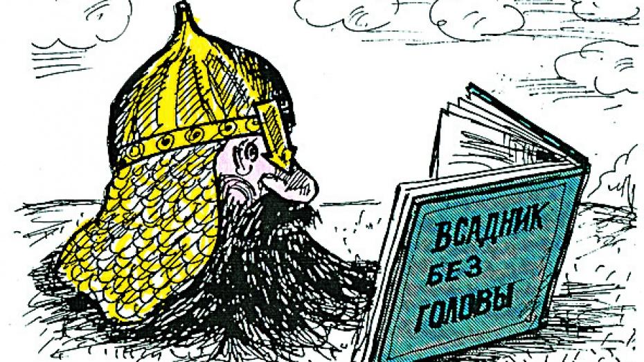 В День смеха с воронежцами встретится знаменитый карикатурист Анатолий Бавыкин