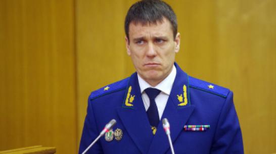 Главный прокурор Воронежской области заработал 3,5 млн рублей в 2019 году