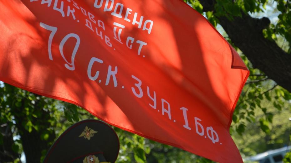 Поворинцам предложили сшить Знамя Памяти