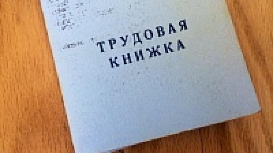 В Борисоглебске 4 работодателя нарушили права несовершеннолетних