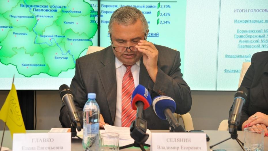 Глава Воронежского облизбиркома: «Наблюдателям доплачивают за сообщения о нарушениях»