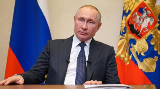 Выходные, льготы и кредитные каникулы. Президент анонсировал меры поддержки россиян