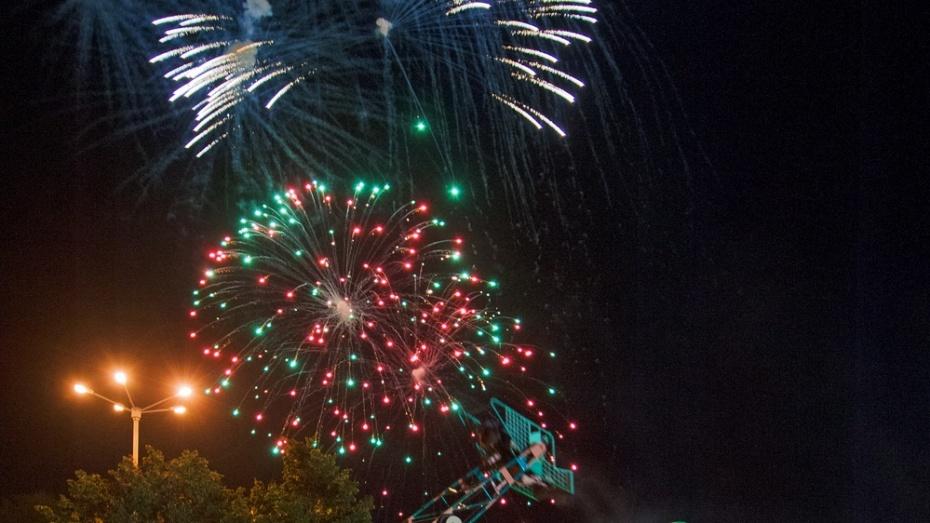 В Лисках День города и района будут отмечать 3 дня