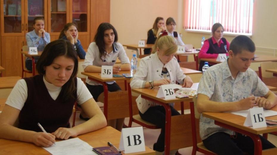 В Верхнемамонском районе первый госэкзамен школьники сдадут 25 мая