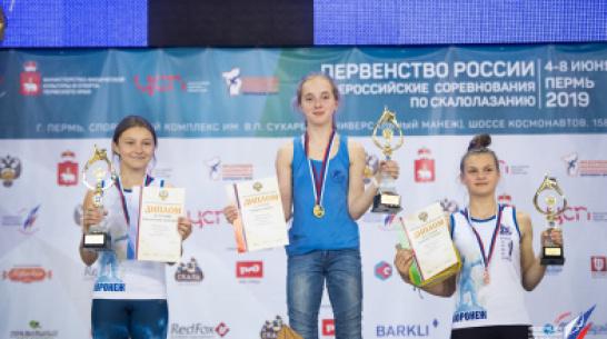 Скалолазка из Воронежской области завоевала «серебро» на первенстве России