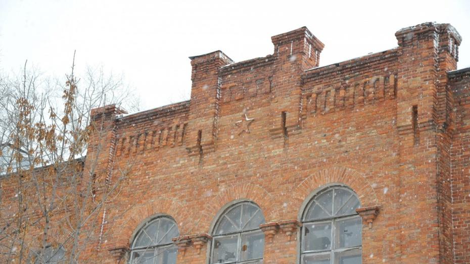 Воронежская мэрия выставила на аукцион здание из Чижовских казарм за 5 млн рублей