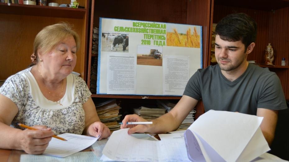 В Нижнедевицком районе соберут статистическое сведения о населении и сельскохозобъектах