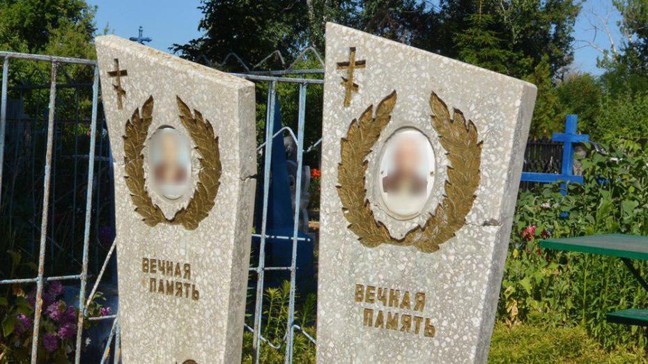 В Россоши вандалы повредили 9 плит на кладбище