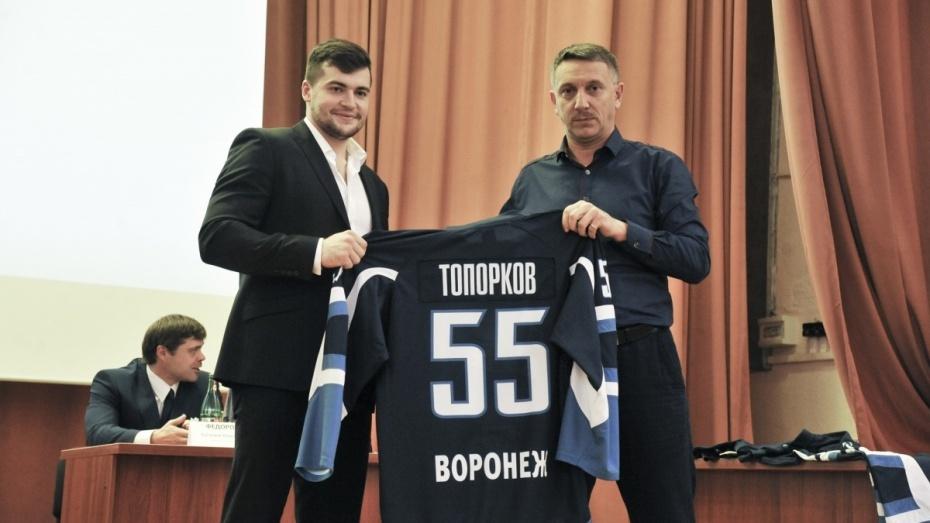 Уворонежского хоккейного клуба «Буран» новый глава