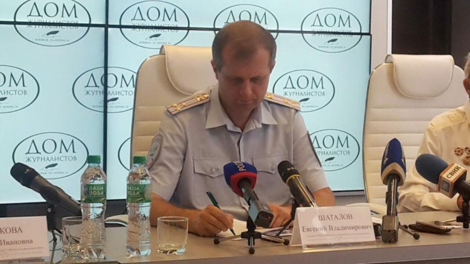 В Воронежской области число погибших в ДТП уменьшилось на 8,3% за год
