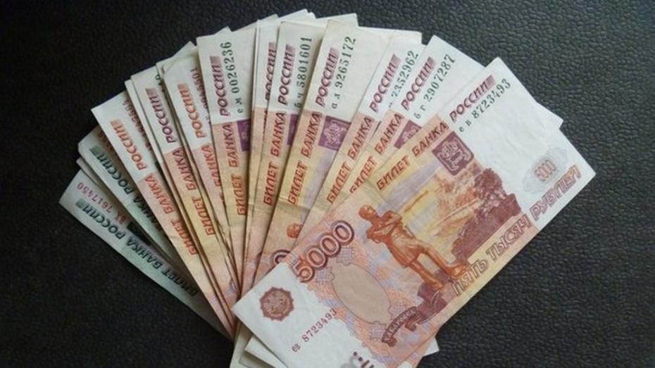 В Воронеже экс-сотрудник Роспотребнадзора ответит в суде за получение взятки