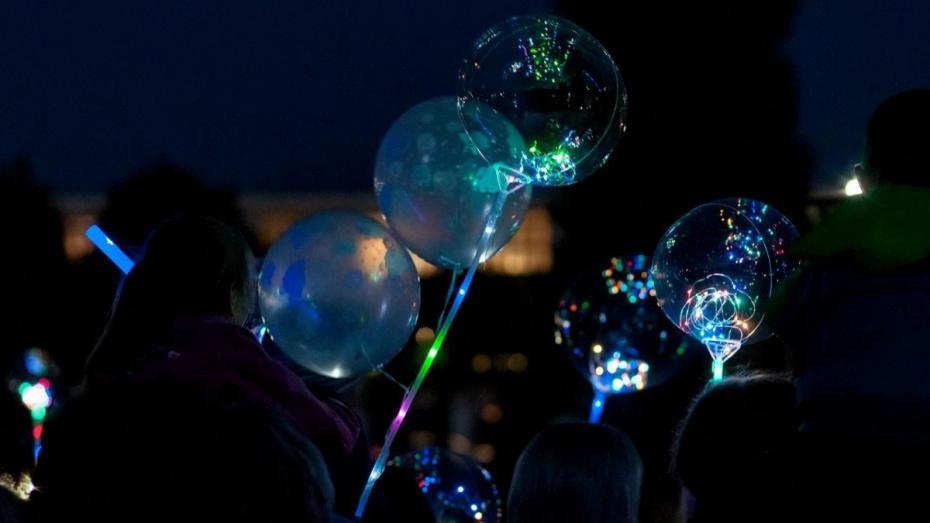 Воронежцев позвали на флешмоб светящихся волшебных шаров