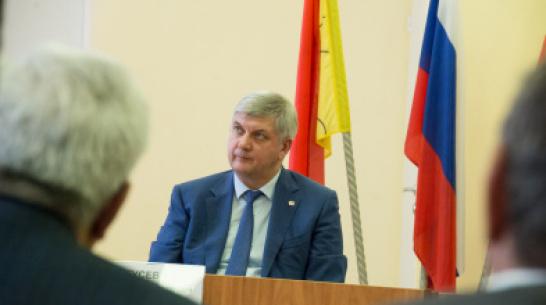 Губернатор: «Терновскому району нужно развивать животноводство и органическое земледелие»