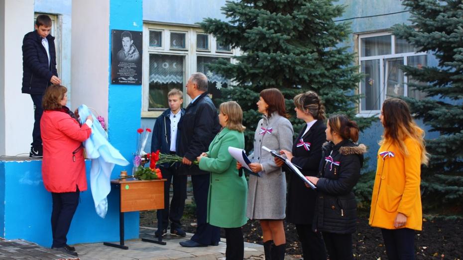 В борисоглебском поселке Миролюбие открыли мемориальную доску афганцу Анатолию Метелкину
