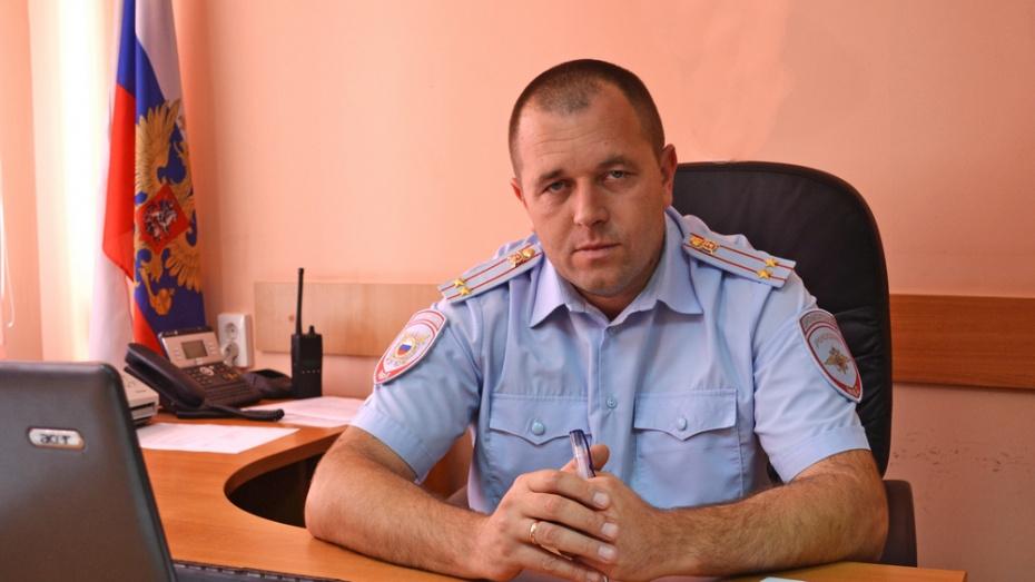 В Лисках назначили нового начальника полиции