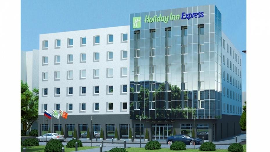 «РГС» нашла покупателя для воронежского отеля Holiday Inn Express
