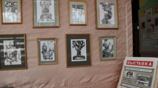 В поселке Подгоренский открылась онлайн-выставка работ местного художника Александра Химичева