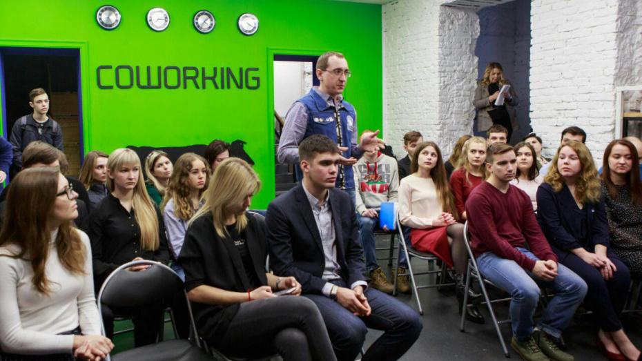 В Воронеже на базе молодежного центра заработает Ресурсный центр развития добровольчества