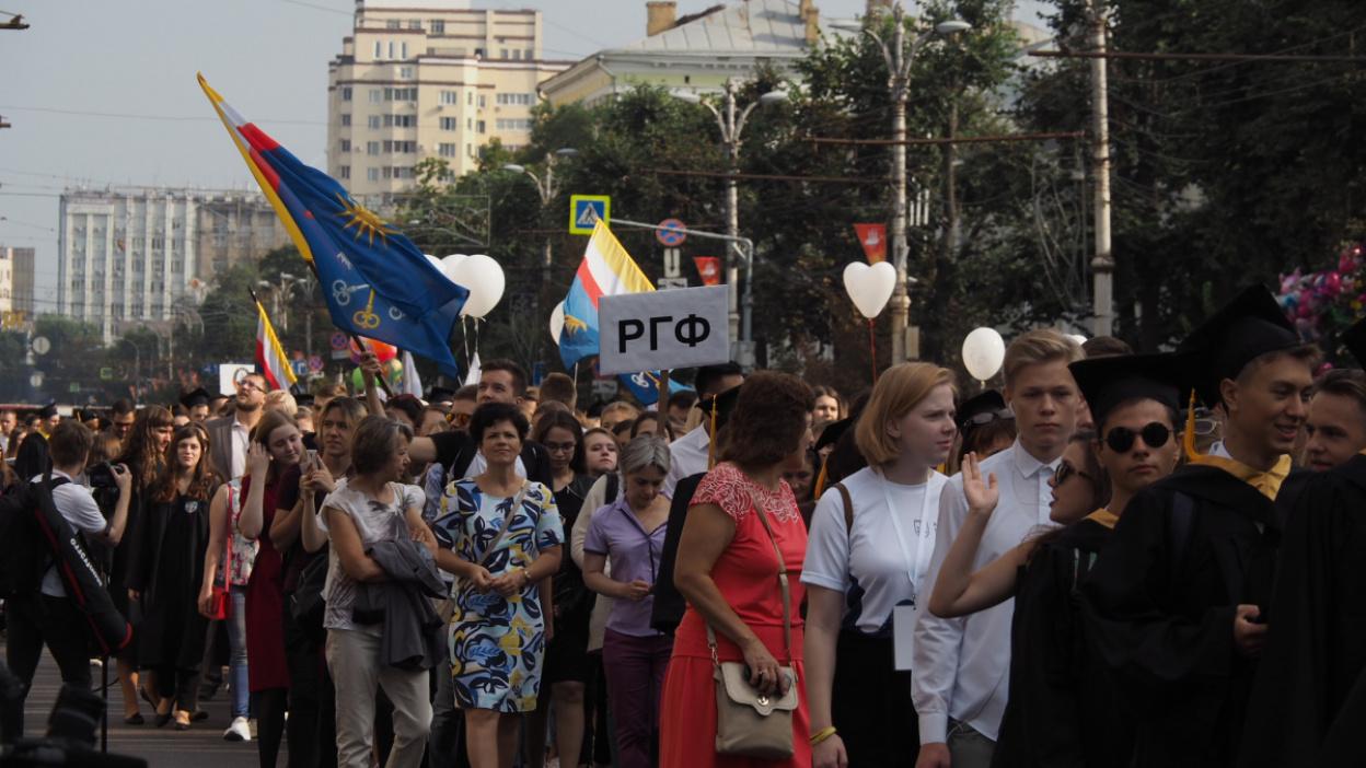 «Большая семья». В Воронеже прошел парад студентов и выпускников ВГУ