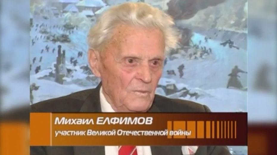 ВВоронеже КамАз сбил ветерана ВОВ