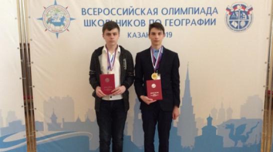 Подгоренец стал призером Всероссийской олимпиады школьников по географии