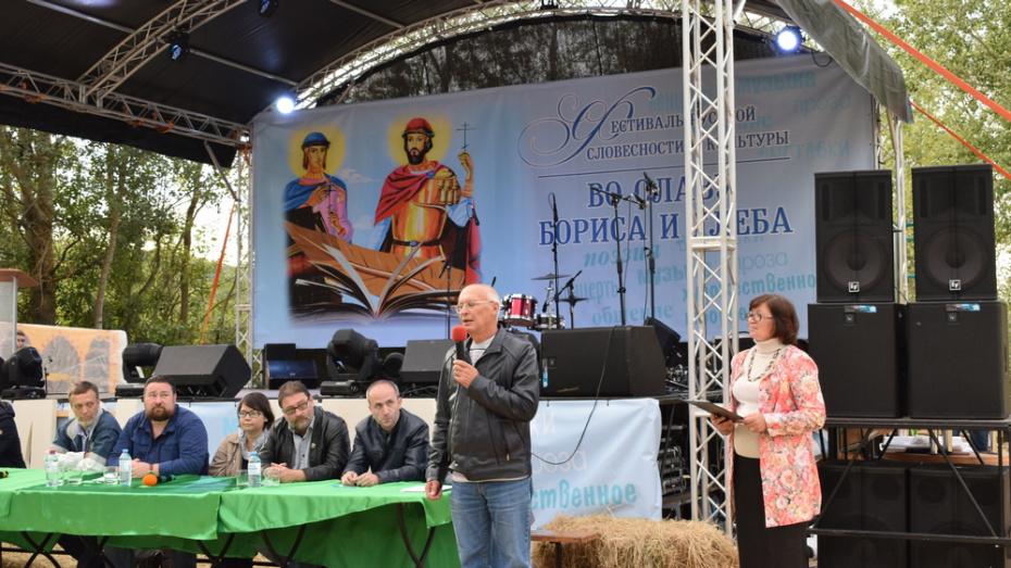 В Борисоглебске выбрали победителей всероссийского литературного конкурса
