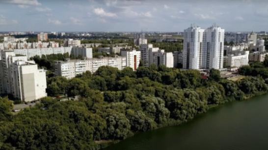 В Воронеже объявили архитектурный конкурс с премией в 1 млн рублей