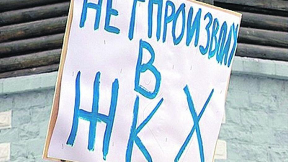 Воронежцев учат разбираться в тонкостях ЖКХ