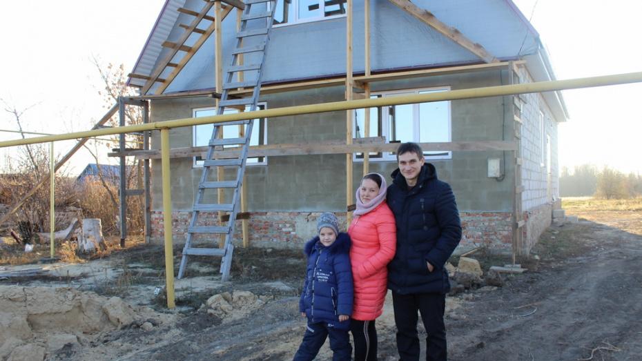 В Ольховатке 3 семьи получили сертификаты на строительство жилья