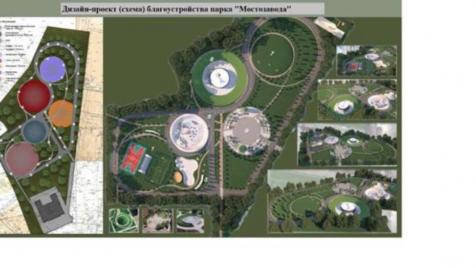 Воронежцы выбрали для благоустройства в 2020 году парк «Мостозавода»