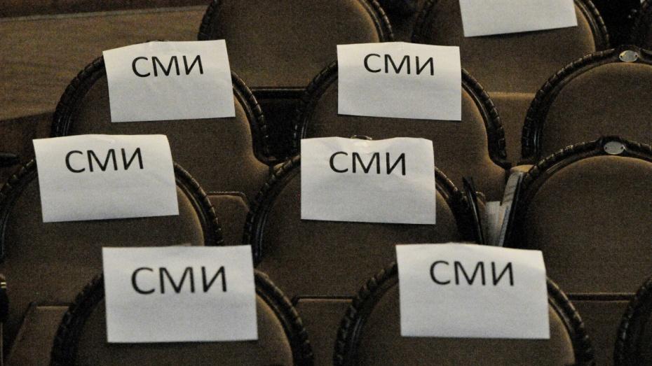 В Воронеже открылась регистрация на медиафорум