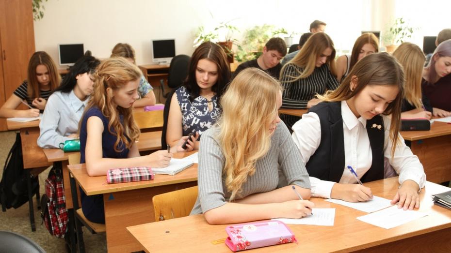 В Бобровской школе №1 откроется педагогический класс